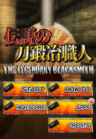 Screenshot THE LEGENDARY BLACKSMITH